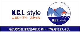 N.C.I. style